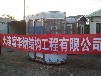 塘沽本地资讯:玻璃岗亭东北知名制造商