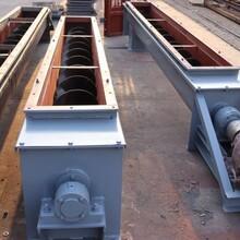 泽成环保设备厂家U型螺旋输送机管式螺旋输送机图片