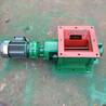 厂家供应除尘器配套使用方口卸料器下料机卸灰给料机