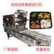 厂家供应TH--TY--2气动式盒装海鲜封口机