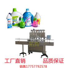 全自动液体灌装机沐浴露洗发水灌装机清洁剂灌装旋盖生产线图片