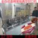 定制梅菜扣肉抽真空封口机塑料碗粉蒸肉全自动抽真空封口机