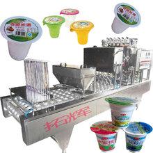 全自动可打码日期豆浆杯装封口机八宝粥稀饭果汁灌装封口机图片