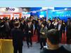 2019中国(义务)电商与微商博览会