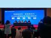 2019(4月份)中国义乌电商展