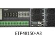 吉林華為嵌入式ETP48400直流電源系統華為ETP4840048v開關華為通信電源