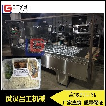 定制盒飯包裝封口機一次性盒飯快餐包裝覆膜機性價比高圖片