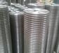 廠家供應不銹鋼電焊網焊接絲網鋼絲網304碰焊網