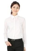 株洲襯衫定制,企業職業襯衣定做,員工襯衫訂做,做工精細圖片