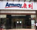 北京市东城区安利实体店地址东城区纽崔莱正品送货