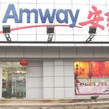 安利雅蜜沐浴露详细介绍上海安利专卖店销售热线图片