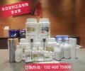 石家庄市安利公司位置桥东区纽崔莱正品促销安利蛋白质粉送货