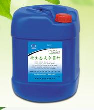 生物有機肥發酵劑豬糞雞糞秸稈糞便腐熟劑發酵劑