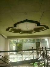 青島集科模塊化石膏板吊頂,石膏板吊頂也可以定制化圖片