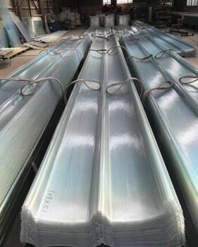 湖北省枣阳市艾珀耐特生产供应玻璃钢采光瓦阳光平板