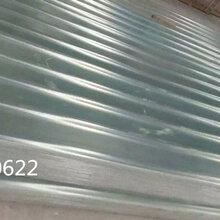 湖南省娄底市艾珀耐特玻璃钢采光板厚1.5mm耐候阻燃型图片