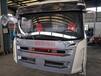 三一重工新款C8駕駛室C8攪拌車駕駛室廠家直銷