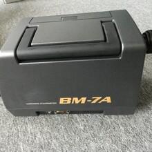 回收+銷售灰度計BM-7亮度計Bm-7色亮度計BM-7abm-7圖片