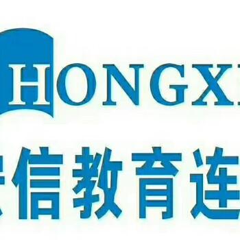 惠州市演达片区附近电脑CAD软件培训,入门到精通