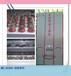 西安威仁自動化循環貨柜系列