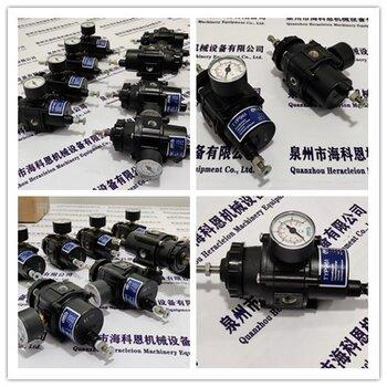 原裝進口軸承0011-7203-250