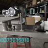 供应QG4900塑料编制袋卷边机全自动折边机大米面粉包装袋