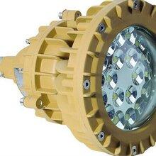化工厂吊杆式免维护led防爆灯BAD85-D90W泛光灯价格