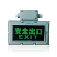 厂家批发GT-BLZD-1LROEⅠ3W消防应急标志灯具