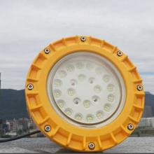 油库BLD91-50w粉尘防爆免维护LED节能灯
