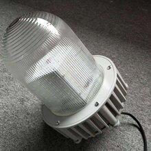 ZL8924-70w防爆灯LED防爆泛光工作灯