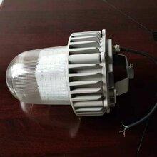 电厂ZL8924-L70全方位防爆LED泛光工作灯