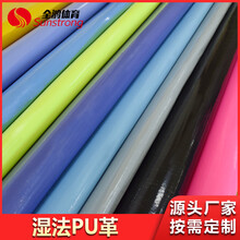 濕法PU批發防滑耐磨顏色多樣廠家批發圖片