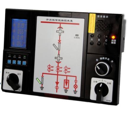 开关柜智能操控装置开关柜综合测控装置高压带电显示仪开关状态显示仪