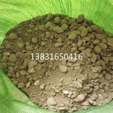 环保型干拌复合轻集料混凝土厂家LC7.5型轻集料混凝土图片