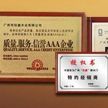 企业荣誉证书办理图片