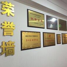 绿色环保推广企业,节能建材首选产品,中国自主创新产品,卫浴洁具百强企业
