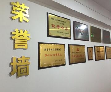 广州月盛企业管理咨询有限公司