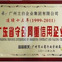 深圳环保工程守合同重信用企业办理图片
