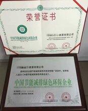 办理家纺中国创新优秀示范单位图片