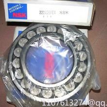 青島環恒軸承供應SKF軸承22219CCK/W33+H319軸承調心軸承圖片