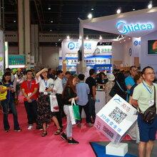 2020上海消費電子禮品展/2020上海數碼電子禮品展