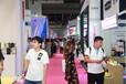 2019中国鞋博会,2019上海国际鞋展