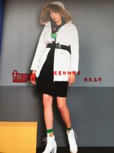 太平鳥氣質女裝一手貨走份批發/品牌折扣女裝貨源圖片