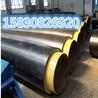 预制直埋钢套钢蒸汽保温管外环氧煤沥青岩棉保温钢管,内滑动钢套