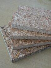 零甲醛秸秆板材图片