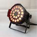 浩銳LED24顆全彩帕燈/四合一染色燈/LED舞臺燈/婚慶演出舞臺設備