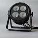 浩銳LED4眼防水帕燈/LED防水舞臺燈/戶外演出舞臺設備/