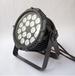 供應浩銳LED18顆防水全彩染色燈/led防水舞臺燈/戶外演出舞臺設備