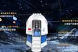 探索一號成功首飛VR體驗館航天主題助力航天夢