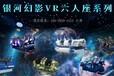 VR宇宙飛船設備VR大座次VR銀河四號VR太空艙VR太空遨游銀河漫步